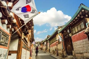 criptomoedas Coreia do Sul