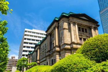 bank of japan recessão