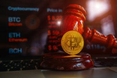 regulacao criptomoedas brasil