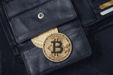 salarios em bitcoin